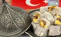 Предколеден шопинг за 1 ден в Одрин, Турция! Транспорт, водач от агенцията и посещение на търговски комплекси Margi Outlet и Kipa