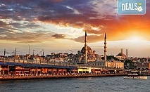 Предколеден шопинг в Истанбул през декември с Глобус Турс! 2 нощувки със закуски в хотел 3*, транспорт и програма в Одрин