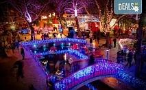 Предколеден шопинг в Коледния град Онируполи в Драма! Еднодневна екскурзия: транспорт, водач, застраховка и програма