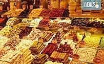 Предколеден шопинг в Одрин и Чорлу, Турция! Еднодневна екскурзия с транспорт и водач от Молина Травел!