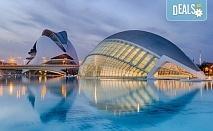 Предколеден уикенд във Валенсия, Испания! 3 нощувки със закуски в хотел 2* или 3*, самолетен билет и багаж