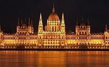 Предколедна Будапеща и Виена (5 дни/3 нощувки със закуски) за 320 лв.