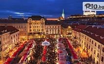 Предколедна 7-дневна екскурзия до Прага, Братислава, Будапеща и Виена! 4 нощувки със закуски + автобусен транспорт, от Bulgarian Holidays