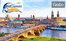 Предколедна екскурзия до Братислава и Прага! 3 нощувки със закуски, транспорт и възможност за Дрезден и Карлови Вари