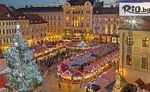 Предколедна екскурзия до Братислава и Прага с възможност за посещение на Карлови Вари! 3 нощувки със закуски + автобусен транспорт, пътни такси и водач, от Рико Тур