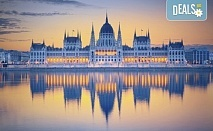 Предколедна екскурзия до Будапеща с Дари Травел! 2 нощувки със закуски, хотел 3*, посещение на Сегед, възможност за 1 ден във Виена, транспорт и водач