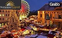 Предколедна екскурзия до Будапеща, Виена и Братислава! 3 нощувки със закуски и транспорт