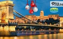 Предколедна екскурзия до Будапеща и Виена! 2 нощувки със закуски и автобусен транспорт, от Вени Травел