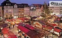 Предколедна екскурзия до Будапеща и Виена с възможност за посещение на Залцбург! 3 нощувки със закуски + автобусен транспорт и туристическа програма, от Bulgaria Travel
