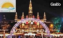 Предколедна екскурзия до Будапеща, Виена и Пандорф! 2 нощувки със закуски, транспорт и възможност за Братислава