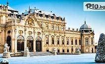 Предколедна екскурзия до Будапеща и Виена! 3 нощувки със закуски в хотел 2/3* + автобусен транспорт, пътни и магистрални такси, екскурзовод, от Вени Травел