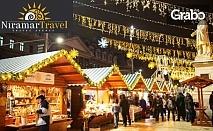 Предколедна екскурзия до Букурещ! Нощувкa със закуска в хотел 4*, транспорт и посещение на МОЛ Банеаса или SPA център Терме