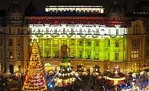 Предколедна екскурзия до Букурещ и замъка на Дракула! 2 нощувки на човек със закуски и богата туристическа програма от Еко Тур