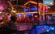 Предколедна екскурзия до Драма, Онируполи и Кавала, Гърция! 1 нощувка със закуска в хотел 3*, транспорт и водач от Запрянов Травел