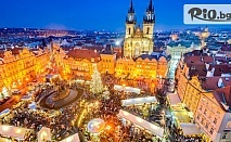 Предколедна екскурзия до Прага и Будапеща! 3 нощувки със закуски + транспорт и възможност за посещение на Карлови вари, от Bulgaria Travel