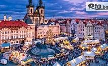 Предколедна екскурзия до Прага! 3 нощувки и закуски в хотел 3 или 4* + транспорт с възможност за посещение на Коледни базари в Прага, Карлови вари и Пилзен, от Онлайн Травъл