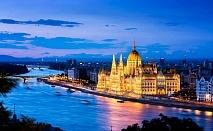 Предколедна екскурзия до Прага, Виена и Будапеща! Транспорт, 4 нощувки на човек със закуски от ТА БОЛГЕРИАН ХОЛИДЕЙС КИТЕН