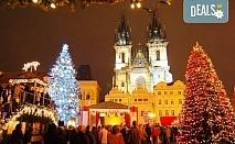 Предколедна екскурзия до Прага със Запрянов Травел! 2 нощувки със закуски в хотел 3*, транспорт и програма