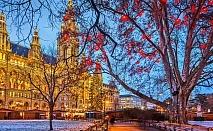 Предколедна екскурзия до Виена, Австрия. Транспорт + 2 нощувки със закуски в хотел 4* от Молина Травел.