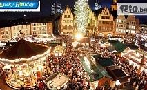 Предколедна екскурзия до Виена, Будапеща и Братислава! 3 нощувки със закуски и автобусен транспорт, от Lucky Holiday
