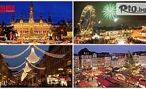Предколедна екскурзия до Виена! 3 нощувки със закуски, двупосочен самолетен билет и целодневен пропуск за туристически автобус, от Премио Травел
