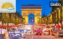 Предколедна екскурзия до Залцбург, Париж и Мюнхен! 5 нощувки със закуски и транспорт