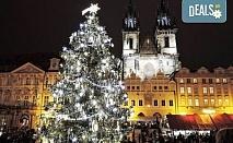 Предколедна екскурзия до Златна Прага! 3 нощувки със закуски в хотел 3*, транспорт, водач, пътни такси и посещение на Бърно