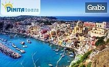 Предколедна Италия! Виж Игуменица, Бари, Неапол, Казерта и Помпей - 4 нощувки, две от които на ферибот, плюс транспорт