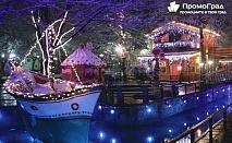 Предколедна приказка в Драма-Коледния град Онируполи, Алистрати и Серес (2 дни/нощувка със закуска) - 129 лв.
