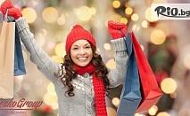 Предколедна шопинг екскурзия до Одрин на 22 Декември с тръгване от Пловдив и Асеновград, от Теско груп