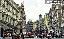Предколедна Виена и Будапеща (5 дни/3 нощувки със закуски) за 285 лв.