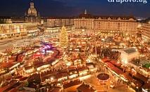 Предколедни базари в Румъния – Букурещ, Синая, Бран и Брашов! Транспорт + нощувка със закуска от Еко Тур
