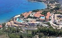 Предложение за All Inclusive почивка през 2018 на о-в Закинтос: 3, 5 или 7 нощувки в хотел Palazzo di Zante 4* на цени от 195 лв на човек