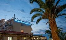 Предложение  за лятна почивка 2018 в Гърция, Халкидики, Ханиоти: 3, 5 или 7 нощувки на база закуска и вечеря или All Inclusive в хотел Hanioti Grand 3*(+) на цени от 354 лв на човек