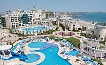 Предложение за лятна почивка в Поморие, хотелски комплекс Сънсет Ризорт 4* - 3, 5 или 7 нощувки на база All Inclusive за цени от 293 лева на човек