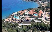 Предложение за почивка в Гърция, о. Закинтос: 7 нощувки на база All Inclusive в хотел Zante Imperial Beach Hotel & Water Park 4* на цени от 593 лв на човек