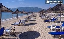Прекрасен ден за плаж в Аспровалта, Гърция. Екскурзия осигурена от Комфорт травел за 37 лв.