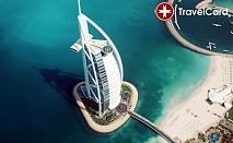 4* Премиум почивка в Дубай