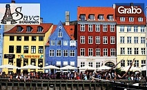 През Април до Брюксел, Берлин, Копенхаген, Осло, Стокхолм и Хелзинки! 6 нощувки с 3 закуски, плюс самолетен билет