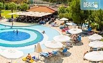 През април и май на почивка в Кушадасъ,Турция, с Глобус Холидейс! 4 или 5 нощувки Ultra All Inclusive в Otium Sealight Resort 5*, възможност за транспорт