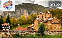 През Април в Сърбия! Еднодневна екскурзия до Пирот, Димитровград, Темски и Суковски манастир
