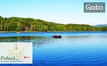 През Април до Трън, ждрелото на река Ерма и Власинското езеро в Сърбия! Нощувка със закуска и вечеря, плюс транспорт