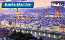 През Април до Загреб, Равена, Флоренция, Венеция и Сан Марино! 5 нощувки със закуски и транспорт и възможност за Мирабиландия
