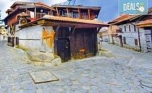 През август екскурзия до Банско, Драма и пещерата Маара, с възможност за посещение на Кавала, Добърско и Лещен: 2 нощувки със закуски и вечери в Тофана 3*!