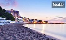 През Август край Варна! 3, 4, 5 или 7 нощувки със закуски и вечери - на 200 метра от плажа