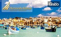 През Август в Малта! 3 нощувки със закуски, плюс самолетен транспорт