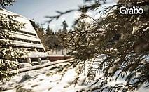През Декември в Боровец! 3 нощувки със закуски и възможност за вечери, плюс ползване на сауна