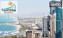 През Декември в Дубай! 4 нощувки със закуски в хотел 4*, плюс самолетен транспорт