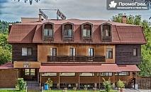 През есента край Банско в село Годлево. Нощувка (минимум 2) със закуска и вечеря за двама в хотел К2 за 42.50 лв.
