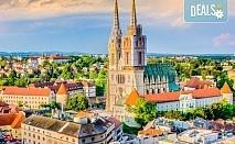 През есента в прелестната Хърватия! 2 нощувки със закуски в хотел 3* в Загреб, транспорт, екскурзовод и възможност за посещение на Плитвичките езера!